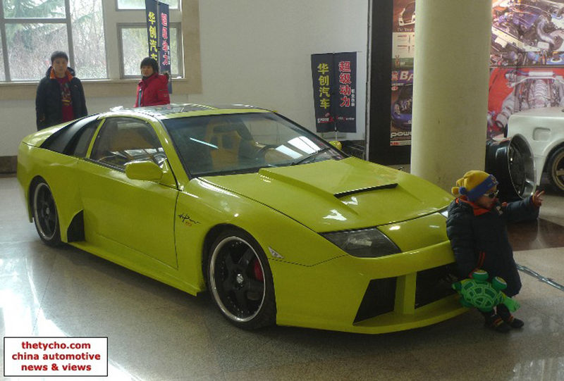 Z Car Blog 300zx Lambo